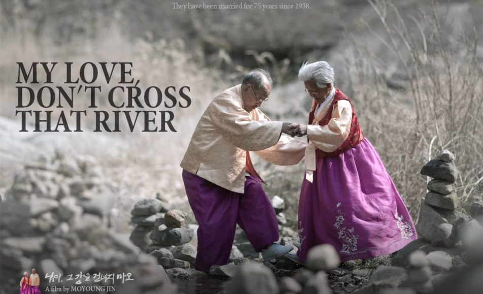 GET TICKETS:  My Love, Don't Cross That River (POV Film Series)