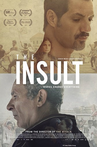 GET TICKETS:  The Insult (In Case You Missed It)