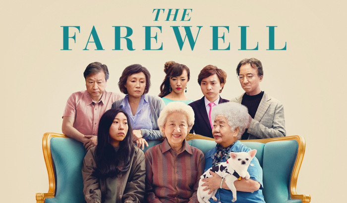 The Havre de Grace Arts Collective presents: The Farewell